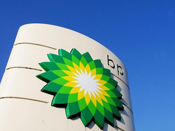 BP–nin mənfəəti azalıb