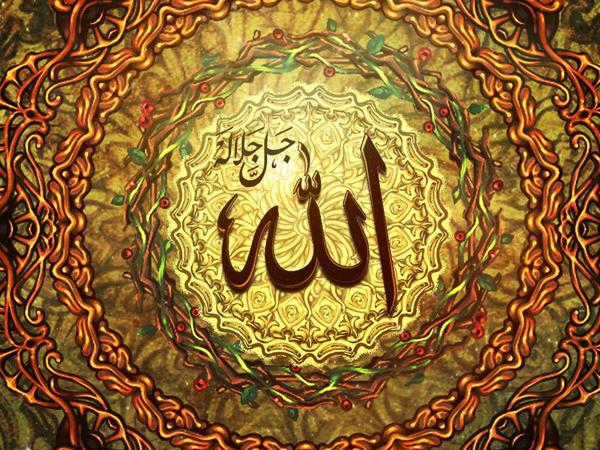 Allah Təala bizi sevir. Bəs niyə bəla və müsibət göndərir?