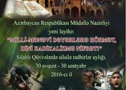 """Azərbaycan Ordusunda """"Dini radikalizmə nifrət!"""" <span class=""""color_red"""">LAYİHƏSİ</span>"""