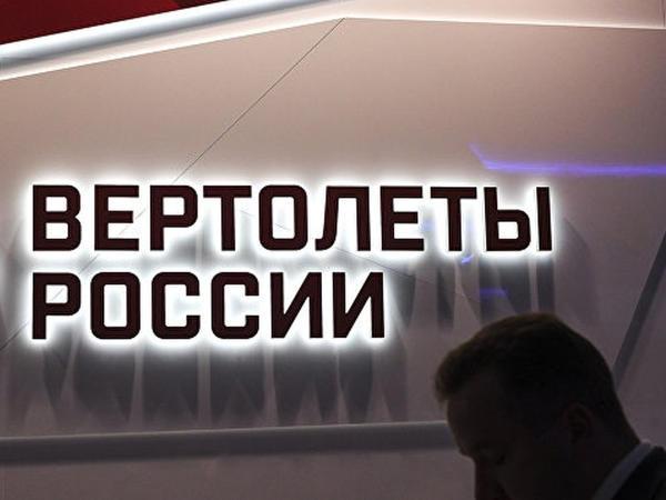 Rusiya Bakıda sərgiləyəcəyi hərbi məhsullarını açıqladı