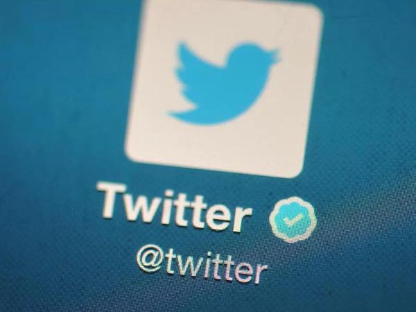 """""""Twitter"""" satışda - <span class=""""color_red"""">Kim alacaq?</span>"""