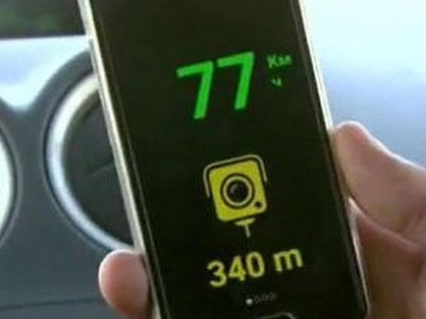 Sürücülər üçün vacib xəbər: mobil telefonda anti-radar - VİDEO