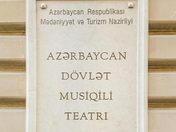Musiqili Teatrın oktyabr ayı üçün repertuar planı
