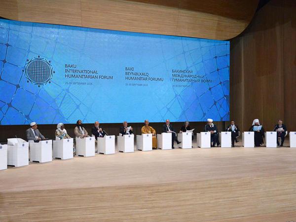 V Bakı Beynəlxalq Humanitar Forumunun Bəyannaməsi qəbul olundu