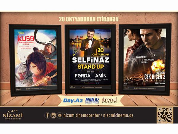 """Nizami Kino Mərkəzinin ekranında """"Kubo. samuray haqqında əfsanə"""""""