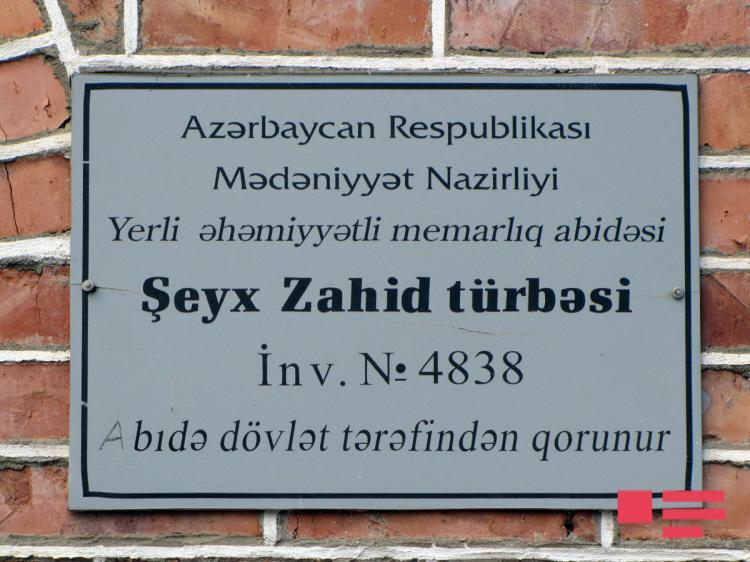 Şah İsmayıl Xətainin ulu babasının dəfn edildiyi məzarlıq - FOTO