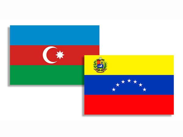 Azərbaycan-Venesuela sənədləri imzalanıb - YENİLƏNİB - FOTO
