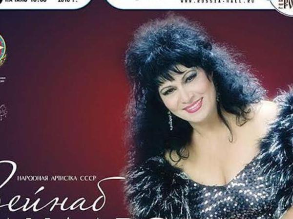 Zeynəb Xanlarova Moskva konsertindən niyə imtina etdi?