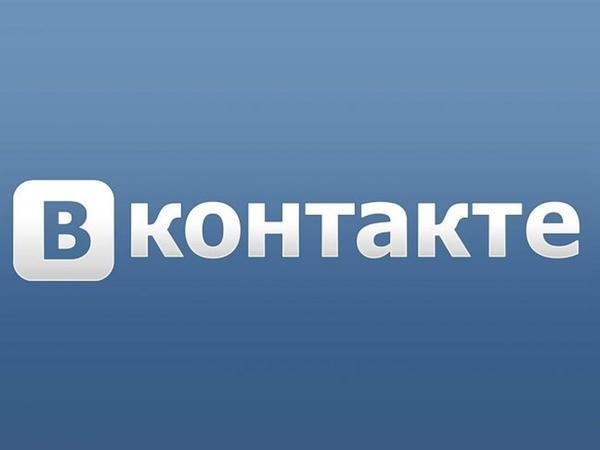 """""""VKontakte"""" öz messencerini istifadəyə verdi"""