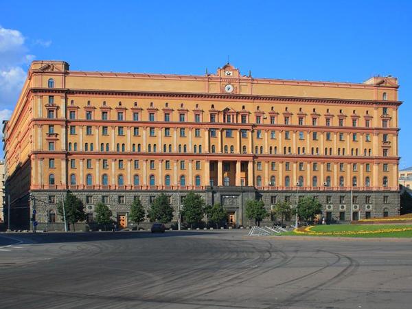 Rusiya maliyyə-bank sektoruna hücum hazırlanır