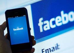 """""""Facebook"""" istifadəçi fotolarını müdafiə edəcək"""