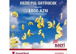 """Kapital Bank """"Xəzri"""" sistemi üzrə 50 müştərini mükafatlandırdı"""
