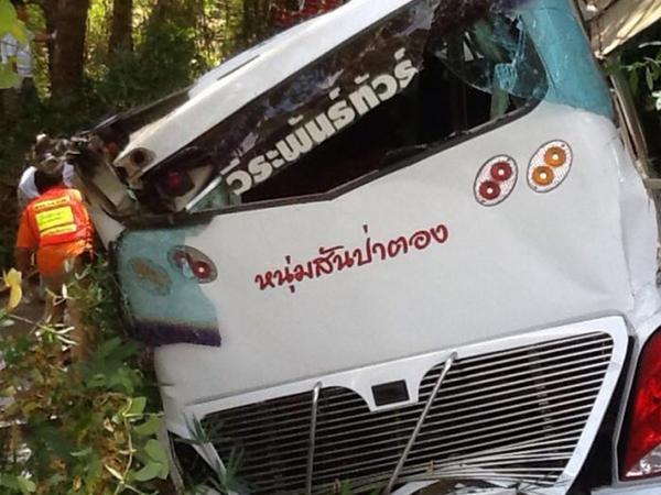 Məktəb avtobusu aşdı: 1 ölü, 30 yaralı