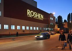 Poroşenkonun Rusiyadakı fabriki bağlanır