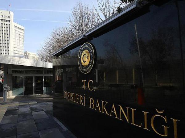 Türkiyə Əfqanıstanda baş verən terror aktını pisləyib