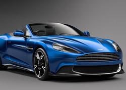 Aston Martin damsız qaldı - FOTO