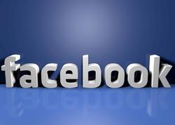 """""""Facebook""""da çoxdan gözlənilən <span class=""""color_red"""">YENİLİK</span>"""