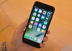 Qırmızı rəngli iPhone 7 buraxılacaq