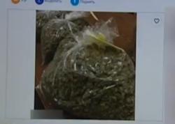 Azərbaycanda elan saytında açıq-aşkar narkotik satılır - VİDEO
