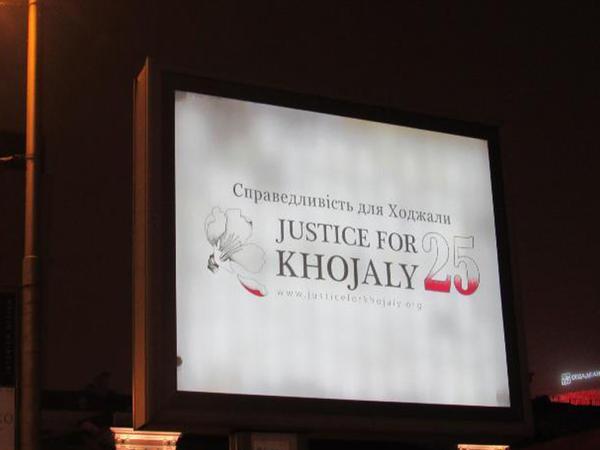 """Kiyevdə """"Xocalıya ədalət"""" biqbordları yerləşdirilib - FOTO"""