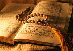 Niyə yas məclislərində Quran oxunur?