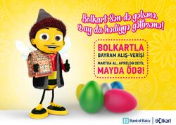Bank of Baku-dan Bolkartlılara özəl Novruz kampaniyası!