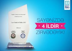 Nağdsız Ödənişlər üzrə Lider Bank yenə Bank of Baku seçilib!
