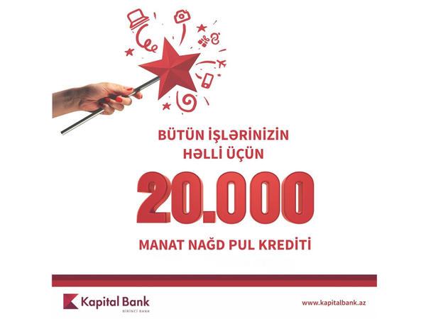 Kapital Bank-dan 3% endirimlə nağd pul krediti