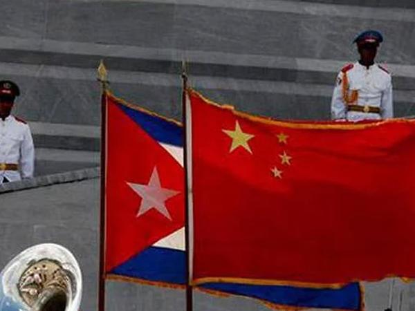 Çinlə Kuba anlaşdılar