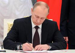 Rusiyanın Avropa Məhkəməsindəki nümayəndəsi vəzifəsindən azad edildi