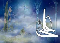 Ruhuna zülm edilən məzlum imam