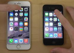 """""""iPhone 8"""" """"iPhone 4s""""ə oxşayacaq"""