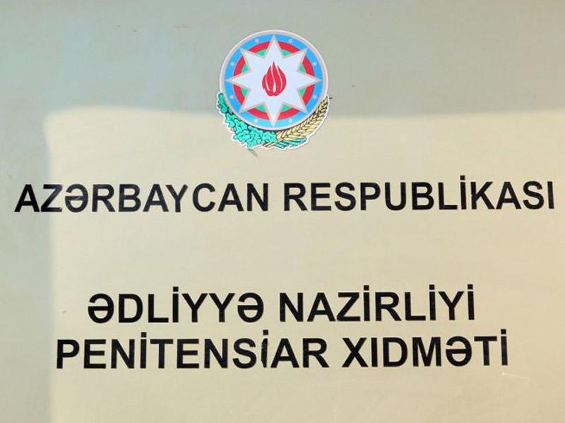 Penitensiar xidmətdə KADR DƏYİŞİKLİYİ