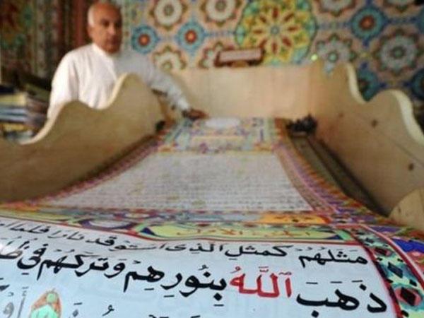 700 metr uzunluğunda Quran yazıldı - FOTO