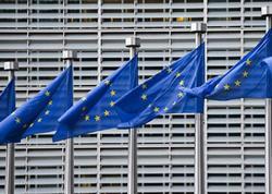 Avropa İttifaqı Şurası Ukrayna ilə viza rejimini ləğv etdi