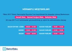 """""""Bank of Baku"""" gücləndirilmiş iş rejiminə keçib!"""