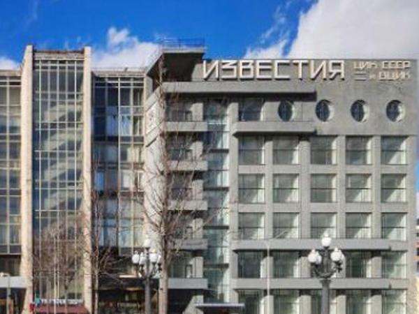 """Erməni oliqarx """"İzvestiya""""nın binasını aldı, <span class=""""color_red"""">Vahid Ələkbərovla şərik oldu - FOTO</span>"""