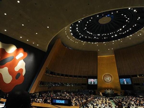 BMT Baş Assambleyası Azərbaycanın həmmüəllifi olduğu qətnaməni qəbul etdi