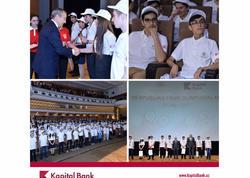Kapital Bank-ın dəstəyi ilə keçirilən olimpiadanın qalibləri təltif edildi