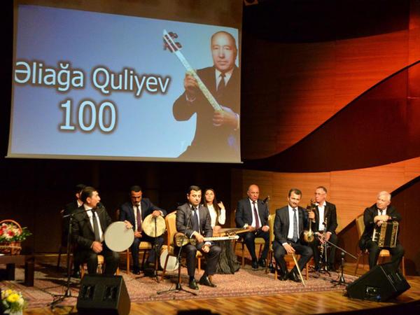 Muğam Mərkəzində Əliağa Quliyevin 100 illik yubileyi - FOTO