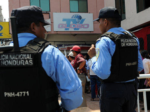 Hondurasda stadionda basabas: 2 ölü, 17 yaralı