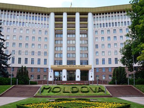 "Moldova 5 rusiyalı diplomatı ""persona non qrata"" elan edib"