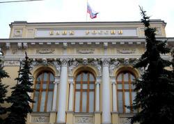 """Mərkəzi Bankdan 11 milyon oğurlandı - <span class=""""color_red"""">Rusiyada</span>"""