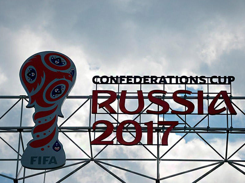 Rusiya ilk böyük futbol turnirini keçirir