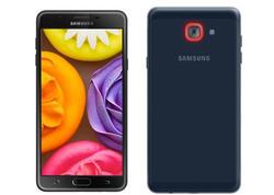Samsung Galaxy J7 Max smartfonu təqdim olundu