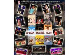 Musiqili Teatr 107-ci mövsümün ən yaxşılarını mükafatlandıracaq