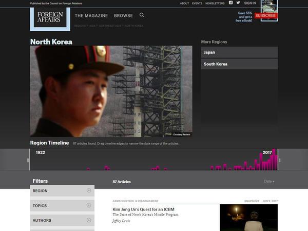 Şimali Koreya XİN-i öz saytını yaratdı