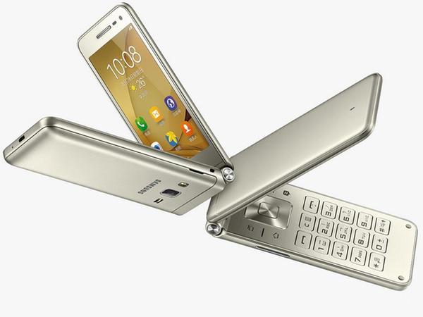 """""""Samsung"""" açılıb-bağlanan smartfon hazırlayır"""