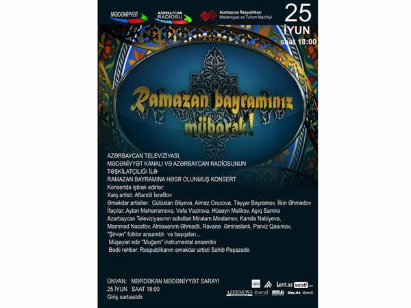 Ramazan bayramına həsr olunmuş konsert keçiriləcək
