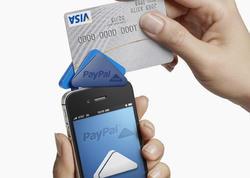 PayPal-a ani pul köçürmələri funksiyası gəlib